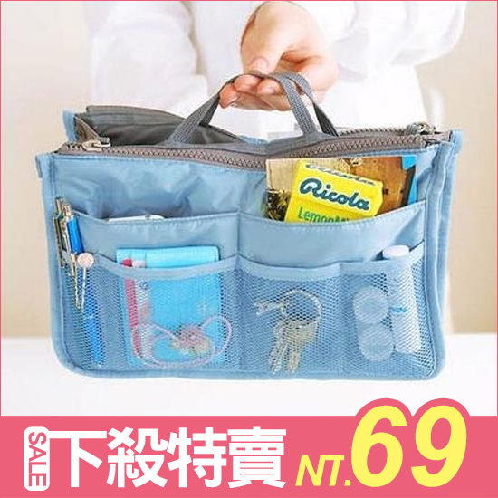 ♚MY COLOR♚韓國化妝包 擴充機能加大 防水雙拉式手提收納包 包中包 網狀收納包【Y02】
