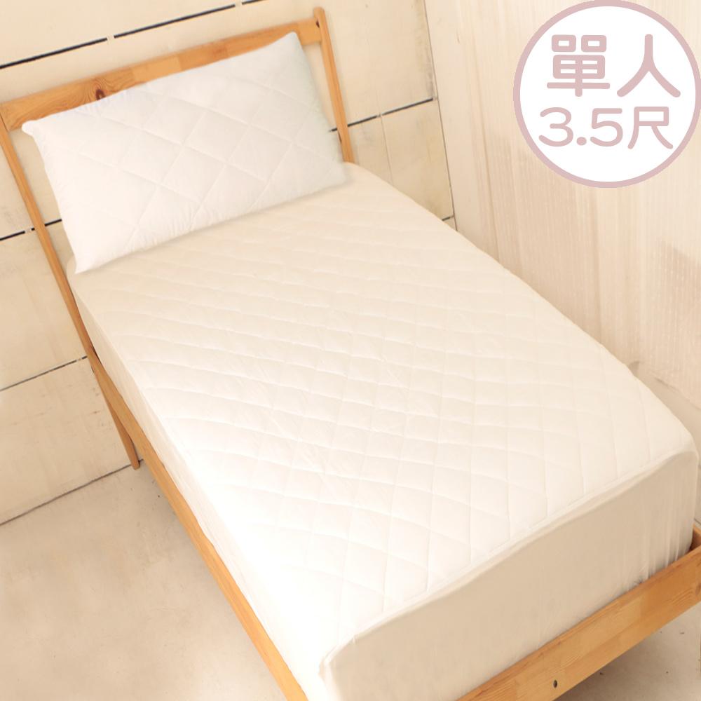 床之戀 台灣製加高床包式保潔墊-單人3.5尺(MG0147S)