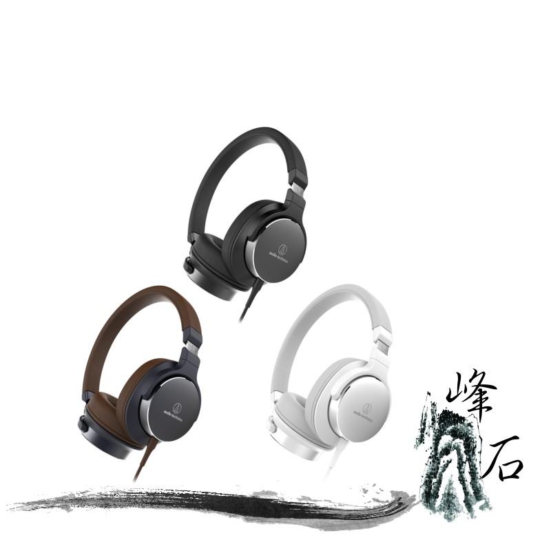 樂天限時促銷!平輸公司貨 日本鐵三角 ATH-SR5 白  便攜型耳罩式耳機