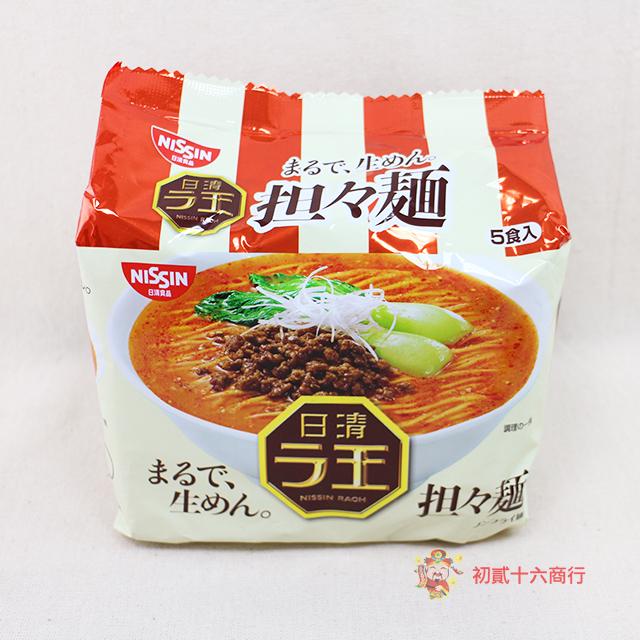 【0216零食會社】日清-五袋拉王擔擔麵97g*5包入
