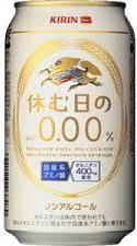 麒麟 小麥飲料/無酒精啤酒/4901411037080