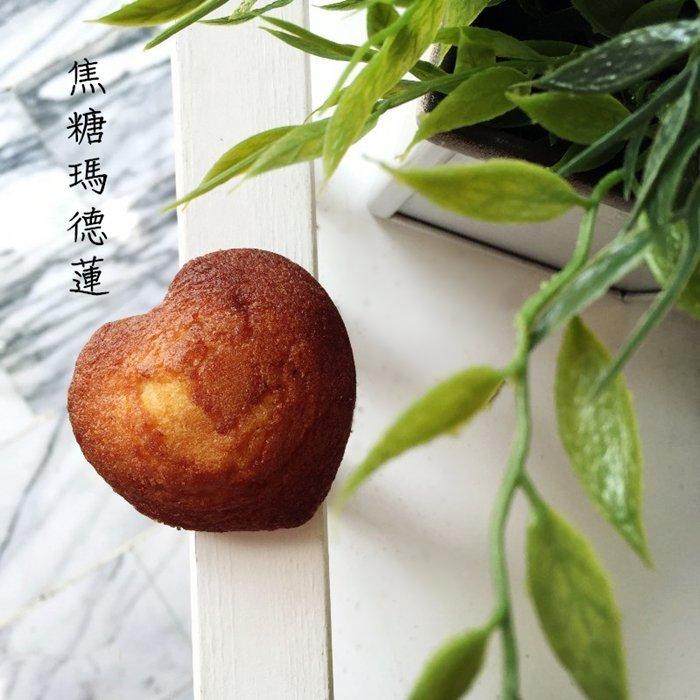 《Milky Cookie》焦糖瑪德蓮 / 瑪德蓮    1入