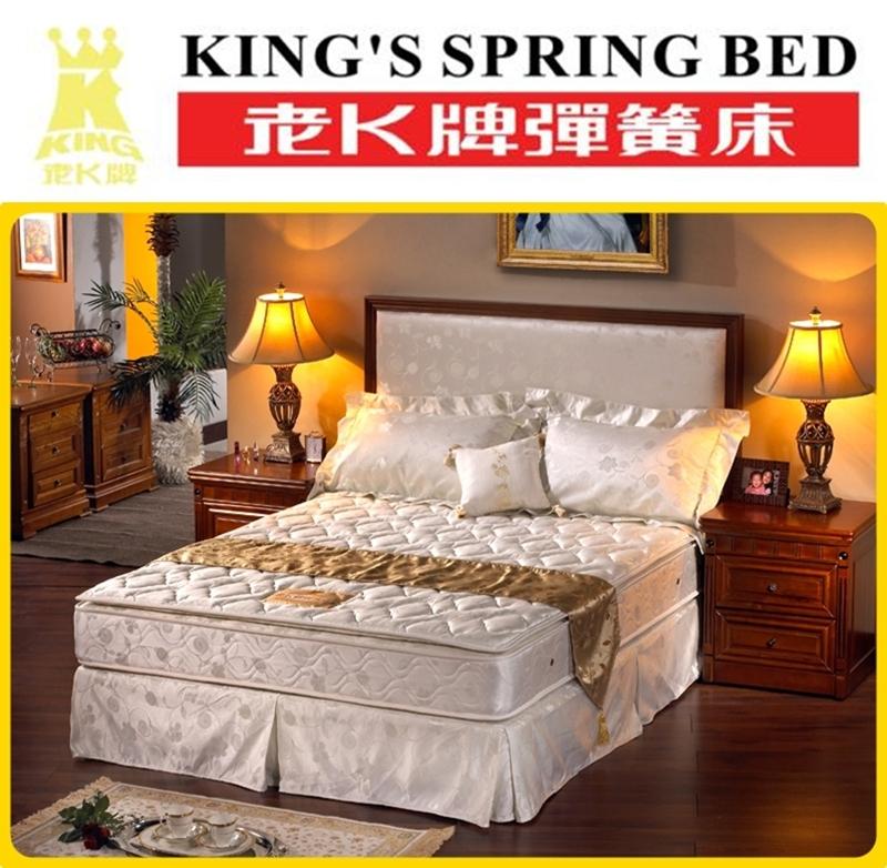 老K牌彈簧床-硬式單舌系列-單人三尺床墊-3*6.2