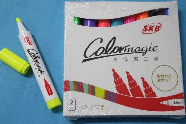 SKB MK-255 III美工筆 第三代水性美工筆 麥克筆(白盒)8色入MIT製/一組入{定200}