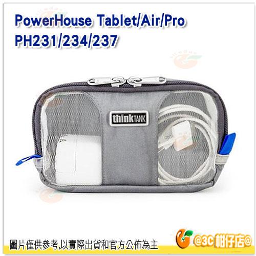 Thinktank 創意坦克 PowerHouse Tablet/Air/Pro Mac 彩宣公司貨 電源線專用包 線材包 PH231 PH234 PH237