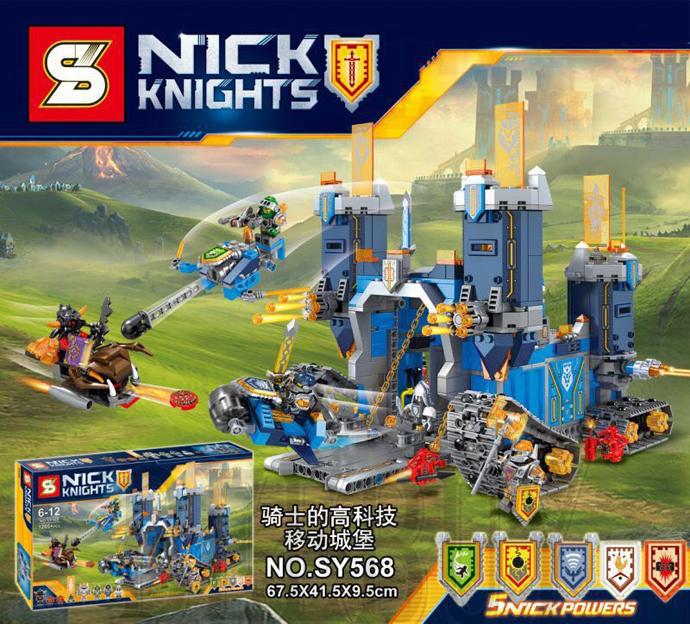 高科技移動城堡 未來騎士移動要塞 非樂高70317/SY568