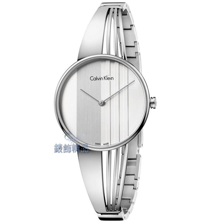 【錶飾精品】CK Calvin Klein凱文克萊Drift銀白線條區分表面時尚手環錶 K6S2N116 全新原廠正品