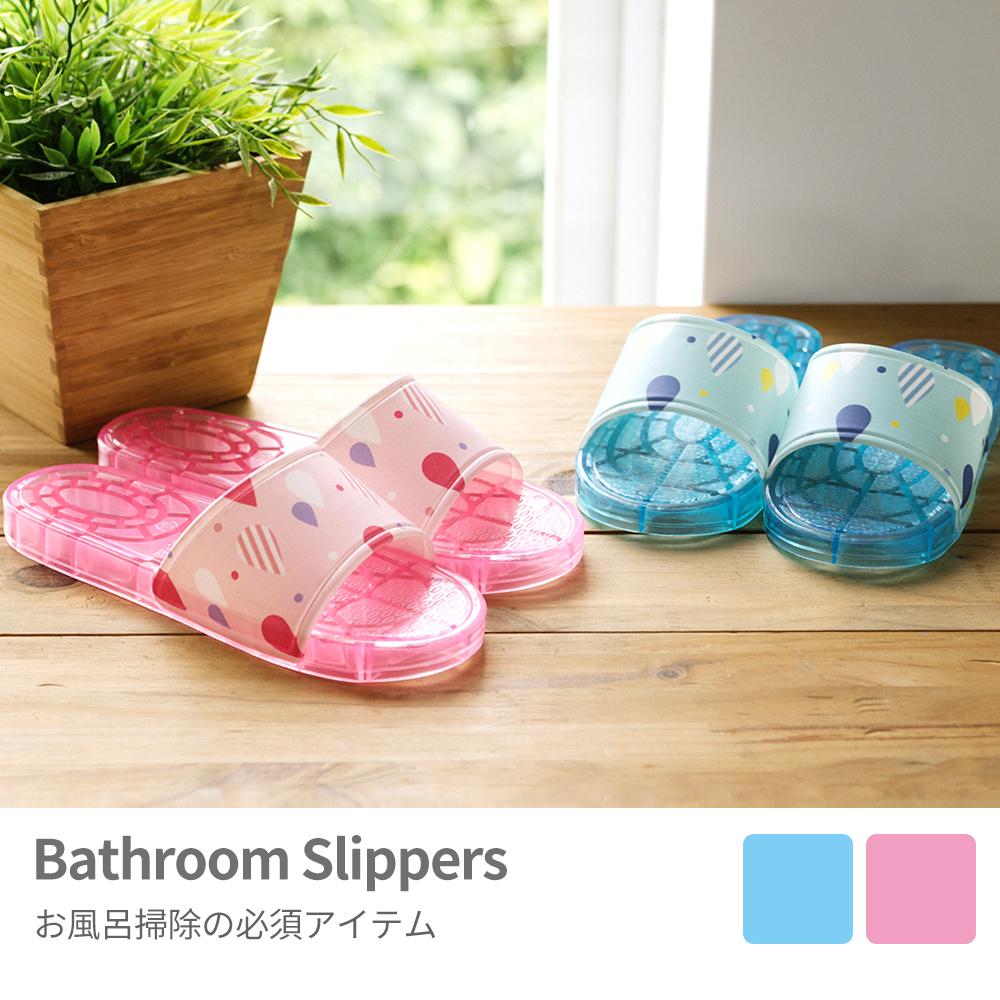 環保拖鞋 室內拖鞋【T0074】繽紛水滴浴室拖(兩色) MIT台灣製 完美主義