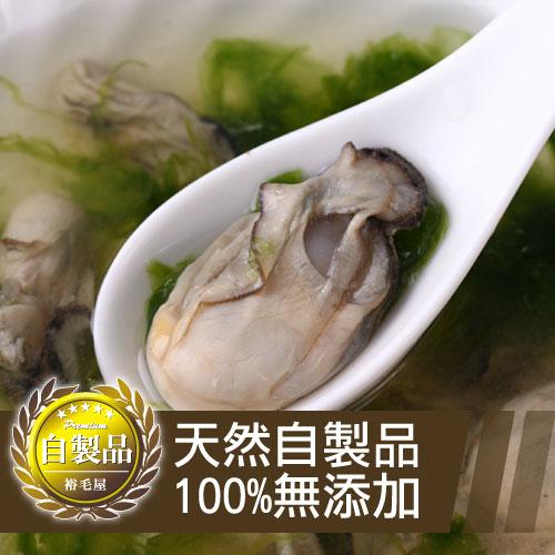 翡翠牛奶鹽麴湯