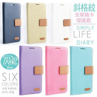 LG G4 韓國Roar 斜格紋支架插卡保護套 磁扣錢夾皮套 樂金G4 H818 保護殼【預購】