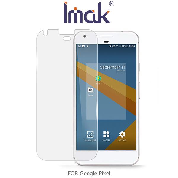 強尼拍賣~IMAK Google Pixel 軟性防爆膜 保護貼 保護膜