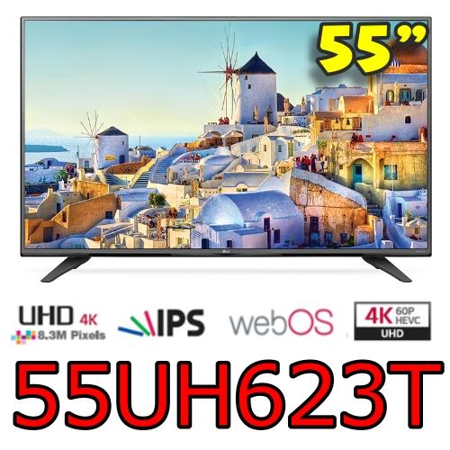 LG 樂金 55吋4K UHD 超薄型廣視角電視 55UH623T