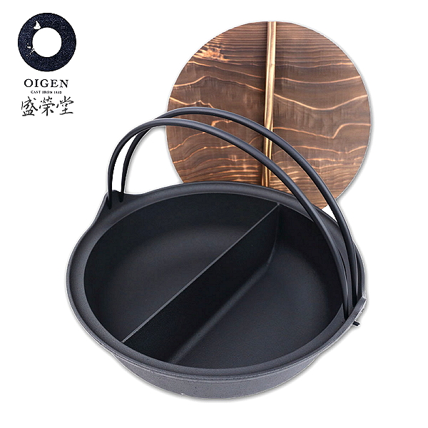【晨光】日本製 盛隆堂 南部鐵器 雙提鑄鐵鴛鴦鍋 28cm(附燒杉木蓋) (F041)【現貨】