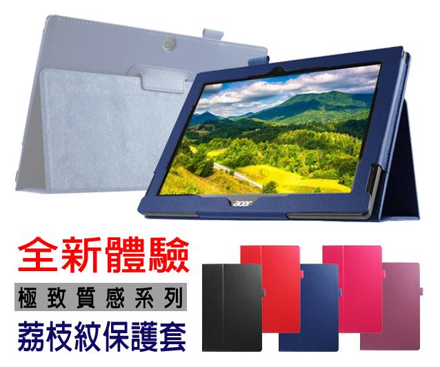 10.1吋 ZenPad 10 平板保護套 ASUS Z300CL Z300C 華碩 書本式保護套/翻頁式皮套/筆記本 側掀/立架保護套/可站立/書本套/支架/TIS購物館