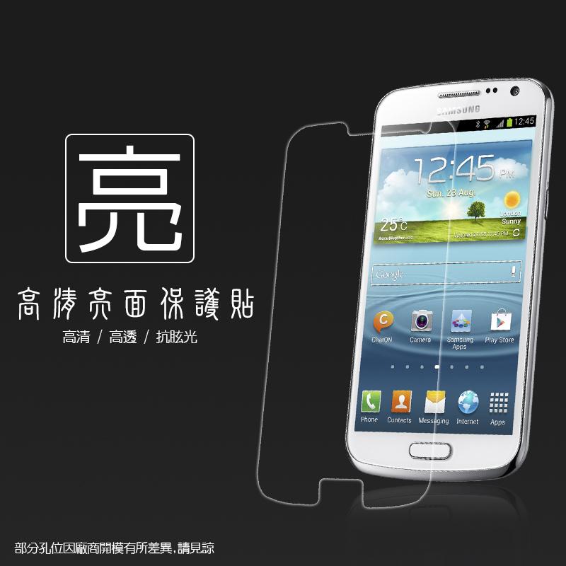亮面螢幕保護貼 Samsung Galaxy Premier i9260 保護貼