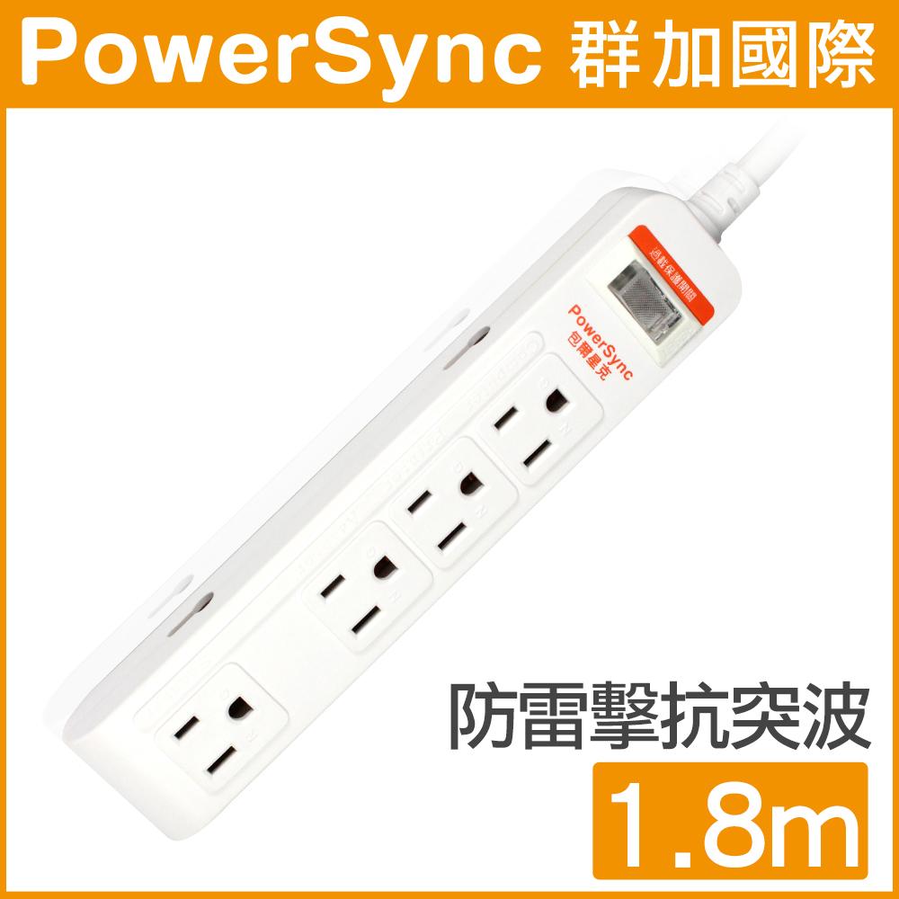 【群加 PowerSync】一開八插省力防雷擊延長線 / 1.8M (PWS-EEA1818)