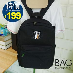 B.A.G*現+預*【BT-DFR】韓版帆布純色系小圖後背包(現+預)-8色