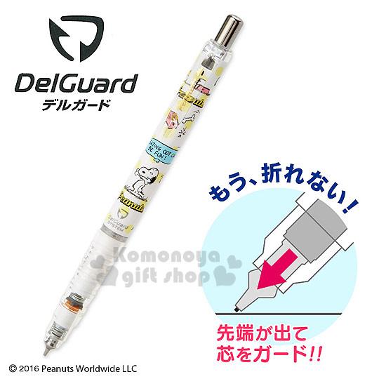 〔小禮堂〕史努比 日製自動鉛筆《白.站姿.咬骨頭》0.5mm筆芯.DelGuard系列