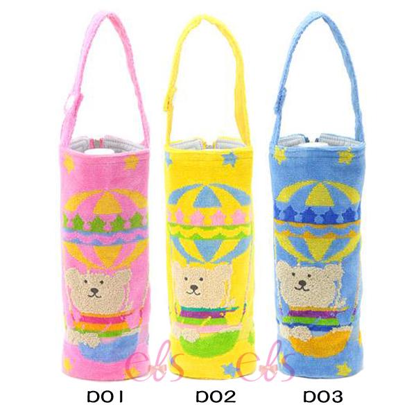 日本RAINBOW BEAR 彩虹熊 水壺拉鍊手提袋 D01/D02/D03 三款供選 ☆艾莉莎ELS☆