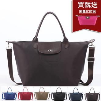法式Longchamp款斜背M號 Le Pliage 防水托特包送化妝包/媽媽包D&M【B11141】