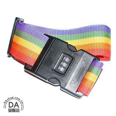 《DA量販店》彩虹 旅行 行李箱 密碼鎖 綁帶 吊帶 行李帶 (16-025)