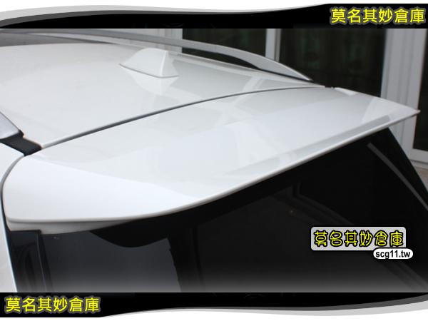 KG004 莫名其妙倉庫【尾翼】2013 Ford 福特 The All New KUGA 運動版後擾流尾翼 配件空力套件