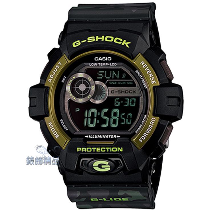 【錶飾精品】現貨卡西歐CASIO G-SHOCK極限運動 GLS-8900CM-1 迷彩黑GLS-8900CM-1DR
