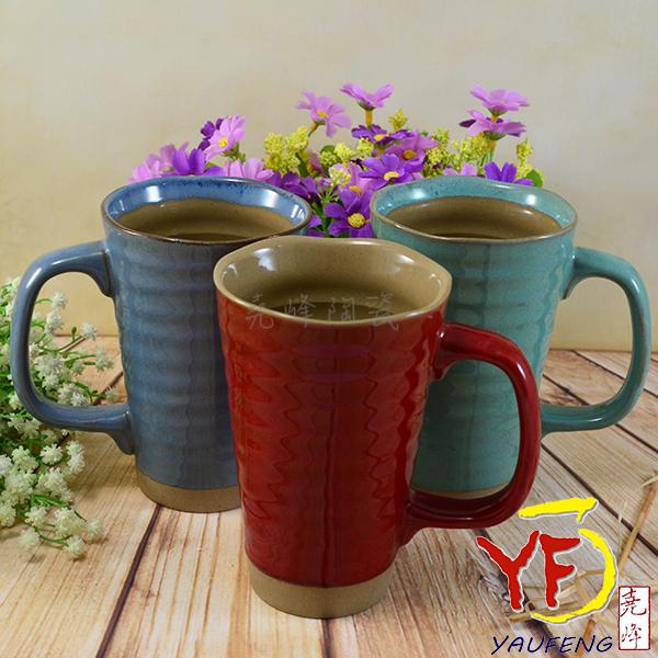 ★堯峰陶瓷★馬克杯系列 復古色 日式啤酒杯 陶土杯