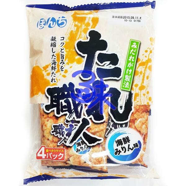 (日本) Bonchi  少爺邦知 職人海鮮米果 1包 80 公克 特價 80元【 4902450177508 】