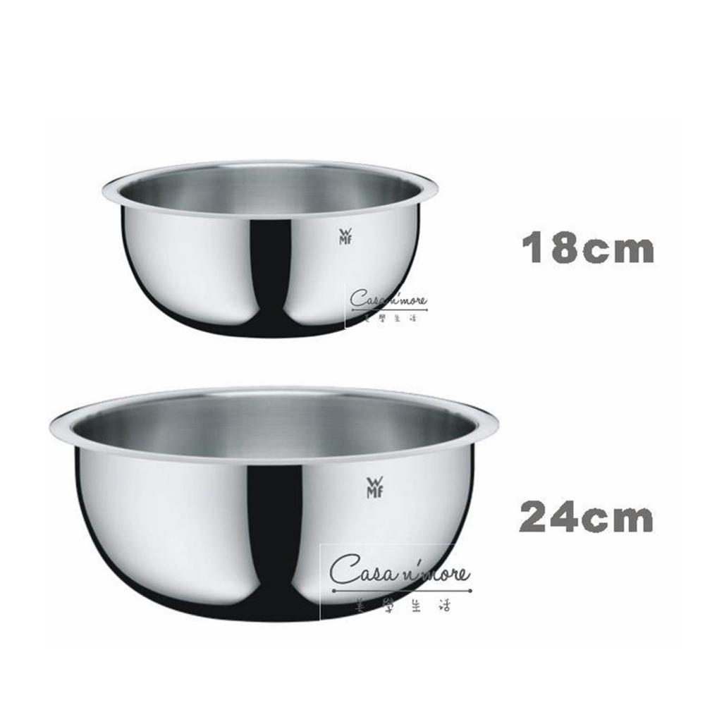 WMF 不鏽鋼料理缽 調理碗 (18公分+24公分) 組合