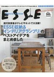 ESSE收納與室內佈置大賞最佳創意大集合