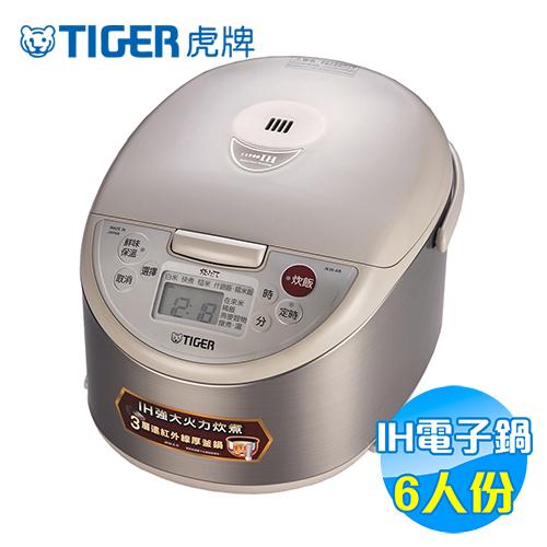 虎牌 Tiger IH微電腦電子鍋 6人份 JKW-A10R