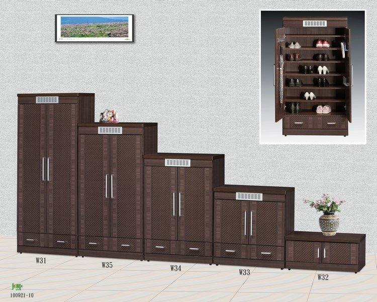 【石川家居】GH-W32 胡桃座鞋櫃 (不含其他商品) 需搭配車趟