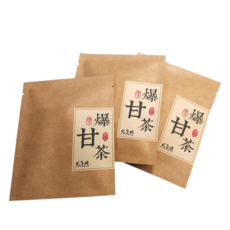 【爆甘茶】 3包試用組  退火 降火氣 使口氣芬芳 促進唾液分泌 潤喉 《漢方養生茶》
