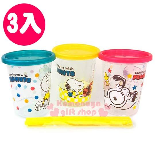 〔小禮堂〕史努比 日製塑膠杯《3入.透明.紅黃綠.朋友.鬆餅.320ml》附蓋.吸管