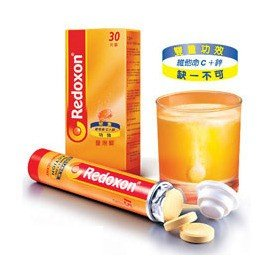 力度伸維他命C+發泡錠 30粒/盒◆德瑞健康家◆