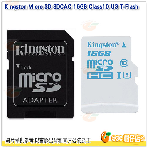 免運 金士頓 Kingston Micro SD SDCAC 16GB Class10 U3 T-Flash 讀90MB/s 寫45MB/s 記憶卡 終保