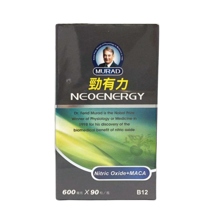 【8折下殺】勁有力膠囊 600mg 90粒 單罐 穆拉德 一氧化氮 勁有力 精氨酸 卡洛健能