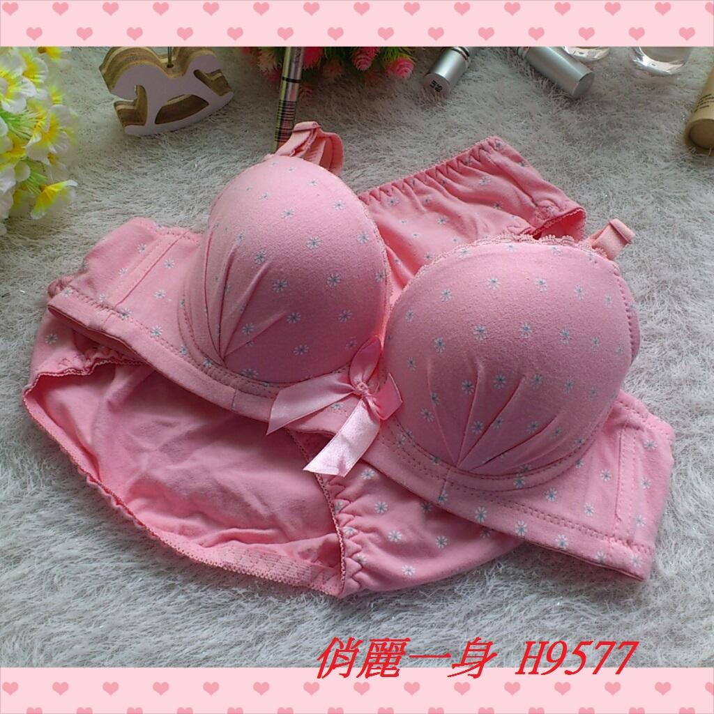 日系卡哇乙可愛風魔術胸罩3段3排扣爆乳內衣32/34/36(AB罩含內褲)俏麗一身H9577