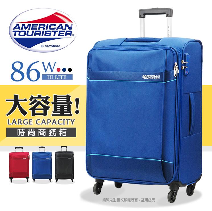 《熊熊先生》行李箱推薦 新秀麗 AT美國旅行者 29吋 行李箱 輕量款 可擴充 86W