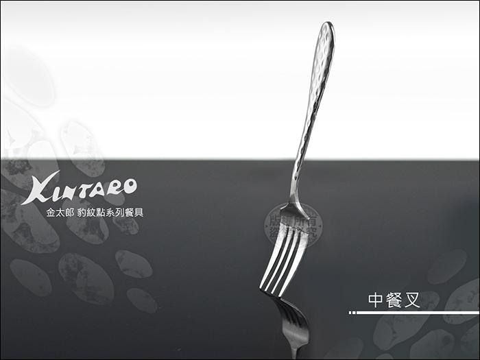 快樂屋♪ 金太郎 830-1206 豹紋點中餐叉 不鏽鋼餐具 西餐叉子.沙拉叉.蛋糕叉 適餐廳營業用 家庭用...