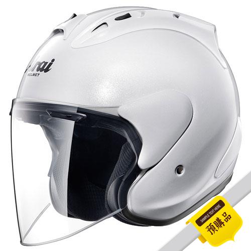 ◉兩輪車舖◉-Arai SZ-RAM 4 半罩式素色系列頂級安全帽