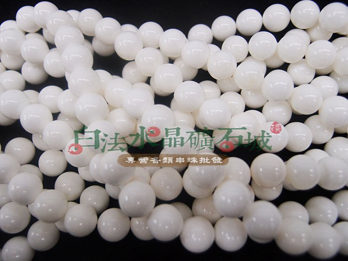 白法水晶礦石城  天然-深海 硨磲 10mm   首飾材料-單顆訂購區