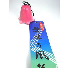 【福介生活館】日本南部鐵器~寶星堂【山百合風鈴-粉色】原裝進口日本製~