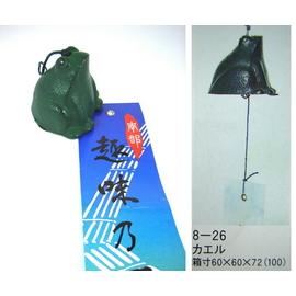 【福介生活館】日本南部鐵器~寶星堂【青蛙風鈴】原裝進口~手工鑄鐵~