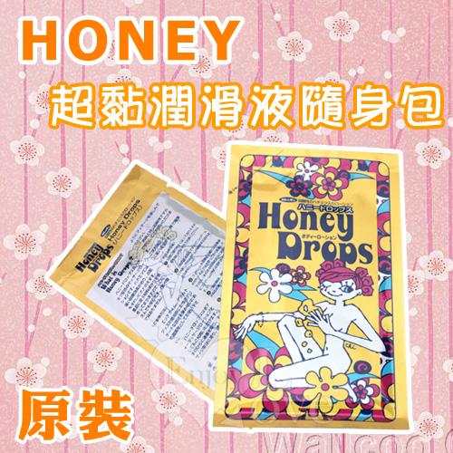 【星鑽情趣精品】日本NPG‧原裝HONEY弱酸性超黏潤滑液隨身包 20ml×1(JF00122)