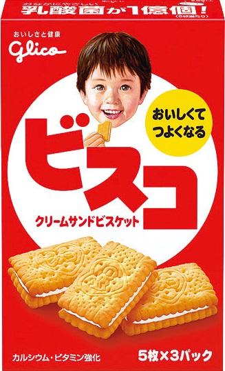 Glico固力果乳酸菌奶油夾心餅乾  5枚x3袋入(61.8g)