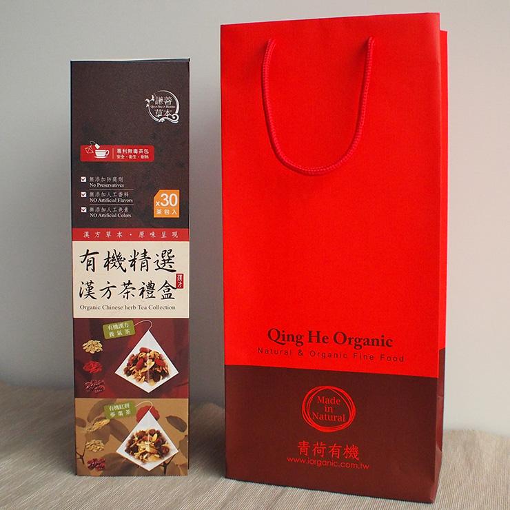 【禮盒↘8折】有機精選漢方茶禮盒★漢方養氣茶20包+紅妍蔘棗茶10包