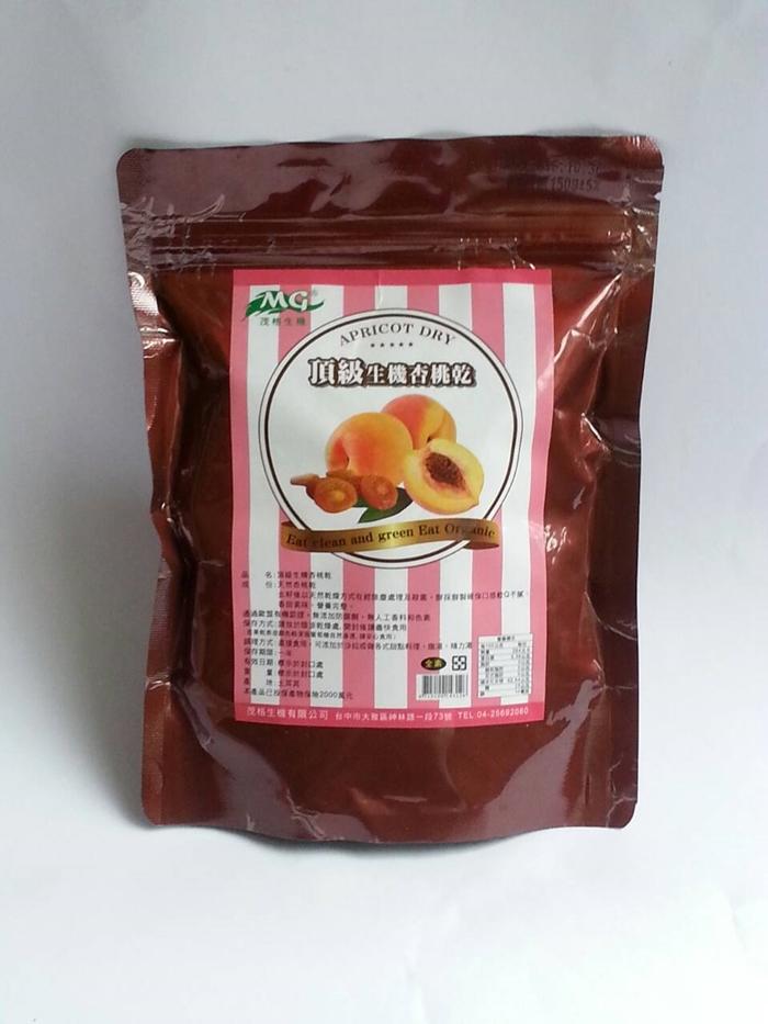 【清新自在樂活生機館】頂級生機杏桃乾-120g---特價99元(免運費)