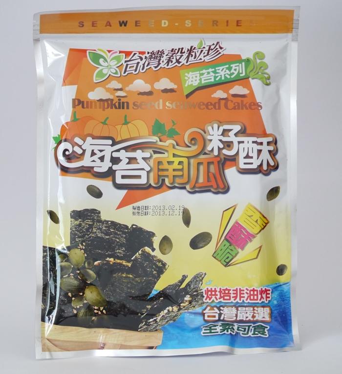 【清新自在樂活生機館】海苔脆片(南瓜籽)/包